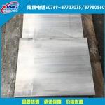 3004铝板 环保3004H14铝薄板