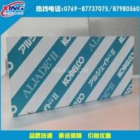 6261硬质铝板 6261覆膜超平铝板