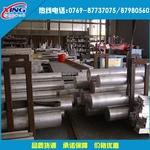 7A03铝型材 7A03国标铝棒