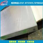 6063-0態鋁板 供應6063氧化鋁板