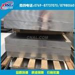 5086铝镁合金
