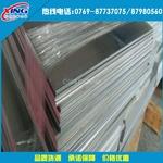 氧化铝板6082  6082铝带