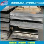 5a06-h112铝板 5a06超宽铝板