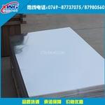 5182铝镁合金  5182铝板现货