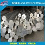 出售2011易切削鋁棒  2011鋁圓管