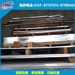 进口2017-t4铝板硬度  2017铝合金