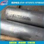 5056鋁棒