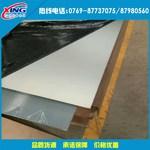 國產LD2鋁棒 鋁管