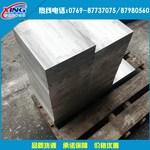 铝镁合金5754铝板