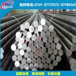 深圳2a12鋁棒價格