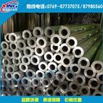 易氧化铝合金空心管6063铝管