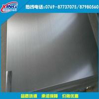 防锈铝3003-H24铝板规格