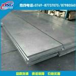 国标5754铝板厂家 5754