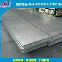 6063-T6铝板成分  6063铝带分条
