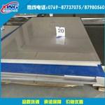 惠州2024鋁板現貨價格