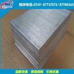 高強度2017-T451鋁板