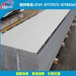 7A09超硬鋁板