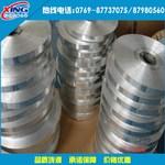 銷售5052鋁帶 可開平5052鋁帶
