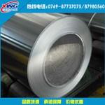 3003-H14铝带 可分切