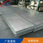 7A04铝板  7A04航空铝板