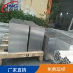 铝合金5A06-H112中厚板