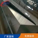 台湾中钢5252手机氧化铝板