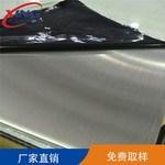 优质铝合金6351铝板