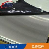 氧化铝板5052-H32铝薄板