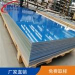 6063-T5铝板性能  6063铝板批发