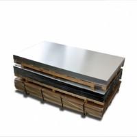 5754-H112铝板