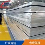 1070纯铝板 1070拉丝铝板