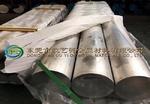 超聲波鋁材 熱處理7039鋁棒