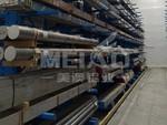 美鋁ALCOA進口7075-t651鋁棒