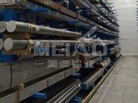 美铝ALCOA进口7075-t651铝棒