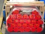 天津5a06鋁棒供應商