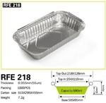 供應家用鋁箔餐盒218