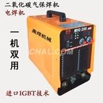 NBC/MIG-250二氧化碳焊机厂家直销