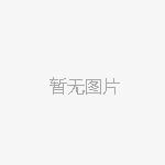长江有色铝型材