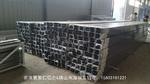 百叶窗铝型材方管百叶工字