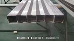 铝方管双色喷涂