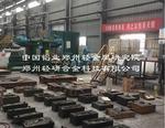 中铝厂家郑州轻研供应铝合金精铸件