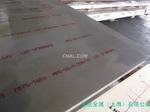 供应6061T651厚板 铝合金厚板 铝板