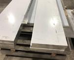 5083-H111铝板价格