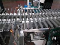 太陽能組件全自動生產線封裝鋁邊框