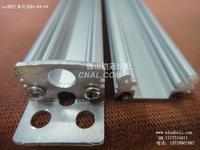 南海拉伸型led硬燈條鋁合金外殼廠