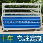 层板托架型材架上海厂家定做