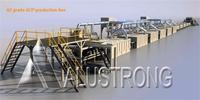 A2防火铝塑板生产线