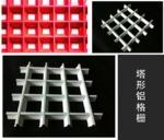 德普龍建材商場鋁格柵吊頂廠家直銷