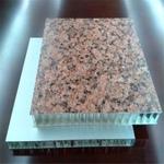 專業定制造型鋁蜂窩板
