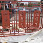 铝方管焊接仿木纹窗花-铝窗花公司